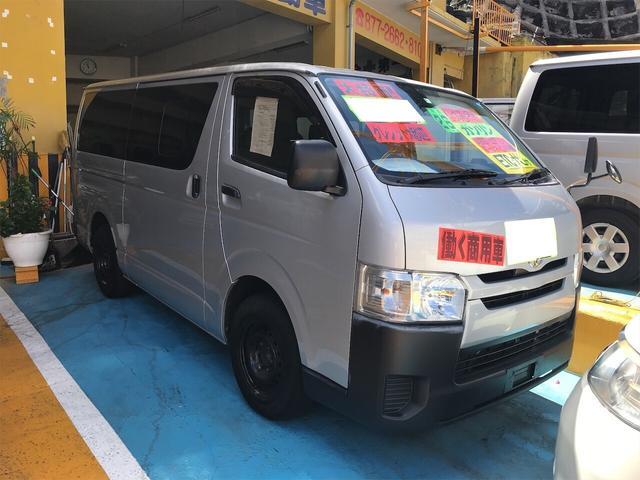 沖縄県の中古車ならハイエースバン ロングDX AT AC スライドドア 6人乗り