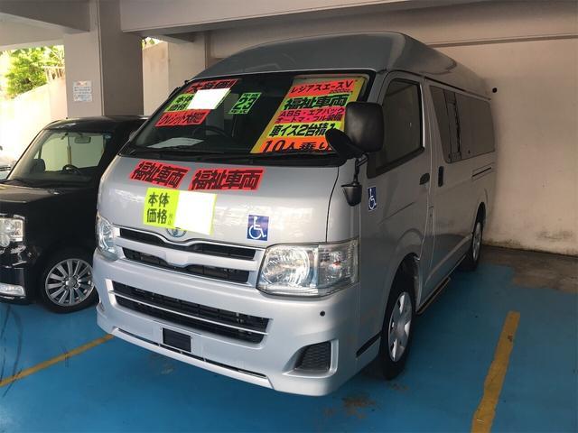 沖縄県の中古車ならレジアスエースバン 福祉車両 AT スライドドア 10名乗り ベンチシート