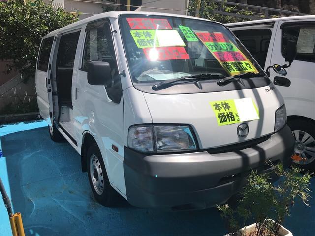 沖縄の中古車 マツダ ボンゴバン 車両価格 55万円 リ済別 2013(平成25)年 11.7万km シロ