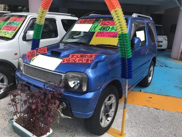 沖縄の中古車 スズキ ジムニー 車両価格 29万円 リ済別 2004(平成16)年 12.5万km アオ