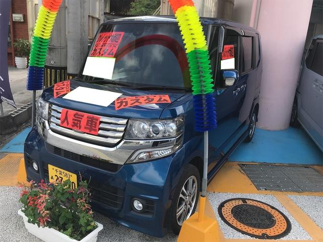 沖縄県浦添市の中古車ならN-BOXカスタム G アルミ ABS インテリキー Bカメラ