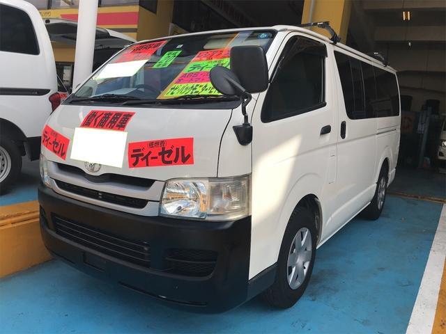 沖縄県の中古車ならレジアスエースバン ロングDX ナビ バックカメラ 商用車 両側スライドドア