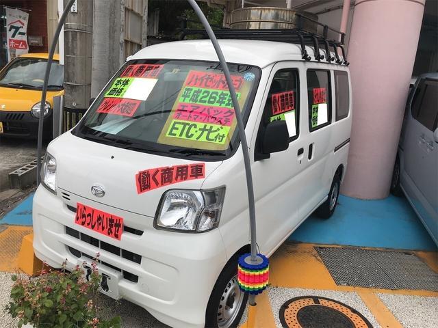 沖縄県浦添市の中古車ならハイゼットカーゴ スペシャル AT 軽バン ナビ 両側スライドドア ETC
