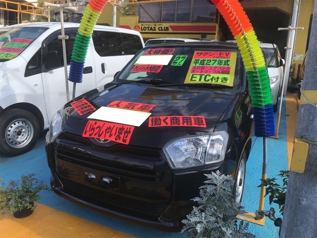 沖縄県の中古車ならサクシードバン UL エアバッグ ABS ETC オーディオ付