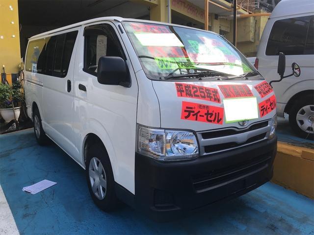 沖縄県の中古車ならハイエースバン ロングDX 4WD ナビ バックカメラ オーディオ付