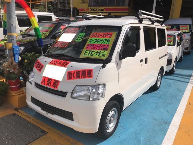 沖縄県の中古車ならライトエースバン GL パワーウインドウ ETC エアバック ABS