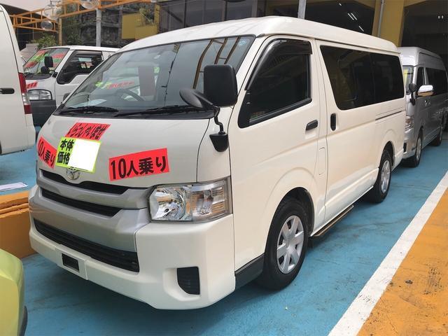 沖縄県の中古車ならハイエースワゴン DX スライドドア ワンボックス 10名乗り AT シロ