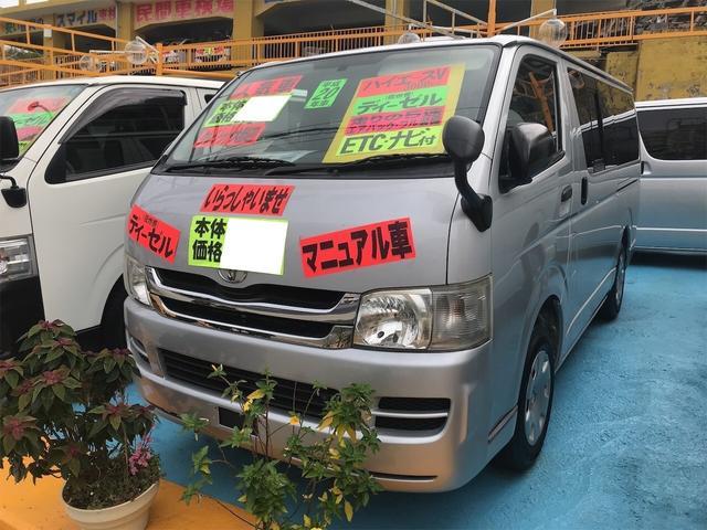 沖縄県の中古車ならハイエースバン ロングDX GLパッケージ 両側スライドドア ナビ ETC