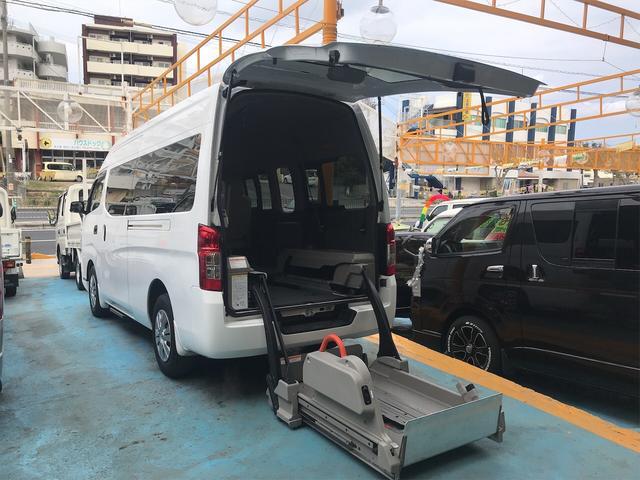 沖縄県浦添市の中古車ならNV350キャラバンバン 福祉車両 AT ナビ バックカメラ スライドドア