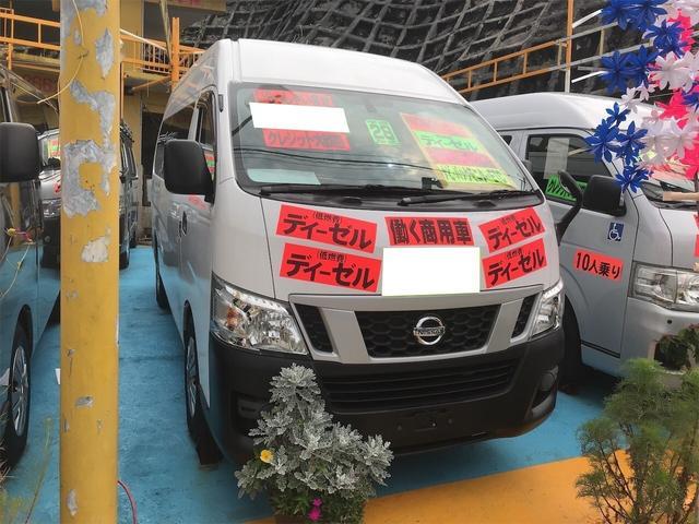 沖縄県浦添市の中古車ならNV350キャラバンバン ナビ バックカメラ 商用車 AC オーディオ付 ETC