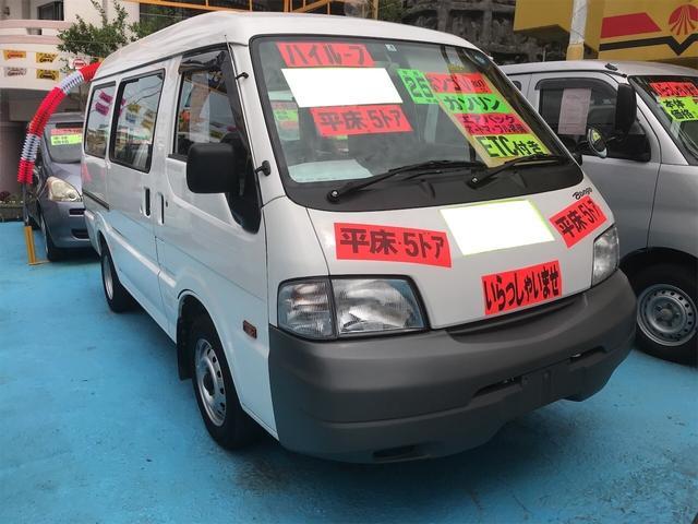 沖縄県の中古車ならボンゴバン スライドドア ETC ミニバン 2名乗り AC AT シロ