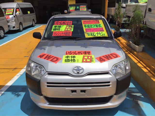 沖縄の中古車 トヨタ プロボックス 車両価格 55万円 リ済別 2015(平成27)年 9.2万km シルバーM