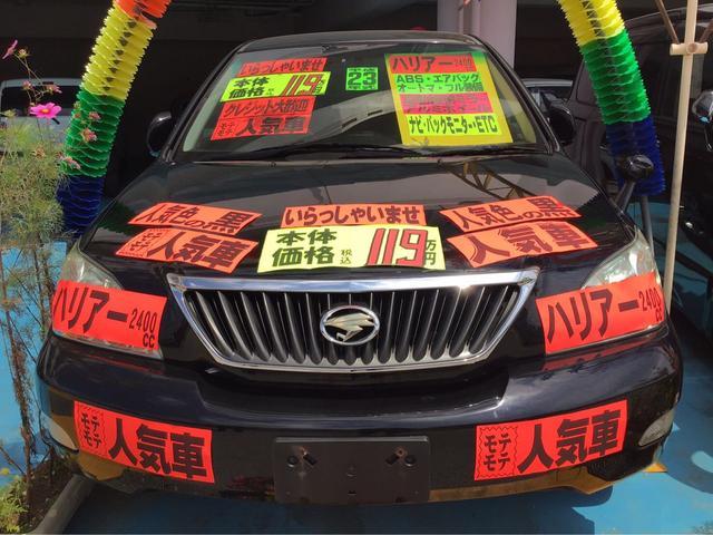 沖縄県の中古車ならハリアー 240G プレミアムLパッケージ