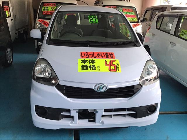 沖縄県浦添市の中古車ならミライース