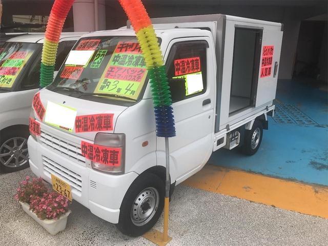 沖縄県浦添市の中古車ならキャリイトラック 冷蔵冷凍車 AT エアバッグ パワステ