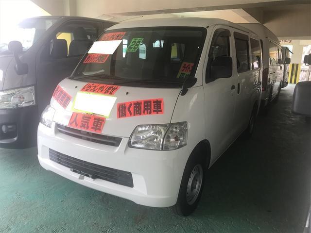 沖縄県浦添市の中古車ならライトエースバン GL