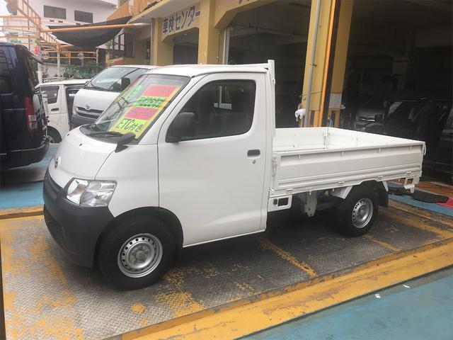沖縄県浦添市の中古車ならタウンエーストラック トラック AT ETC シロ