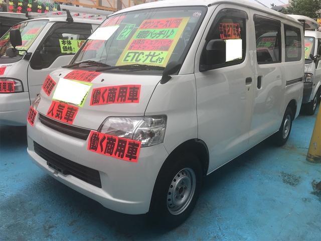 沖縄県浦添市の中古車ならタウンエースバン GL ナビ 商用車 両側スライドドア AC ETC 5名乗り