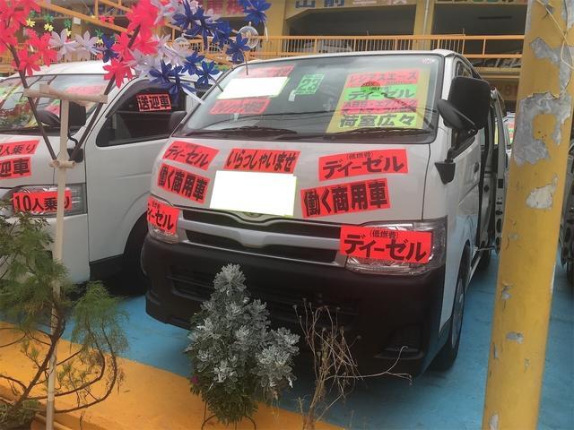 沖縄県浦添市の中古車ならレジアスエースバン ロングDX ワンボックス AC AT ホワイト