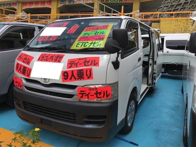 沖縄県の中古車ならハイエースバン ロングDX エアバッグ ABS