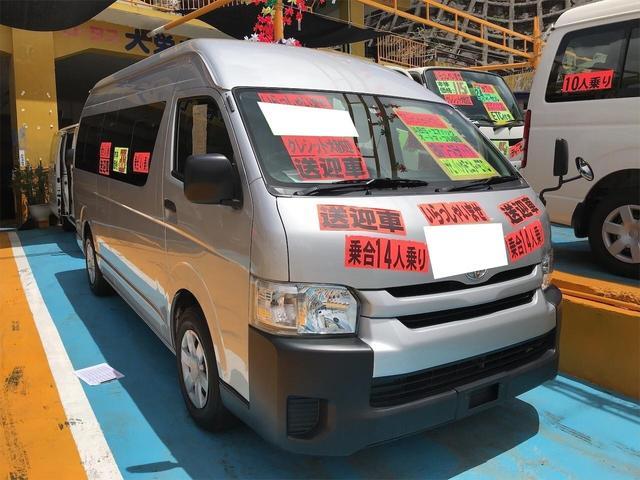 沖縄県の中古車ならハイエースコミューター スーパーロングGL 電動スライドドア ナビ バックカメラ