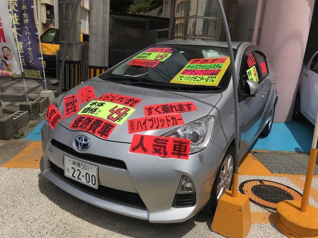 沖縄県の中古車ならアクア Gブラックソフトレザーセレクション クルコン