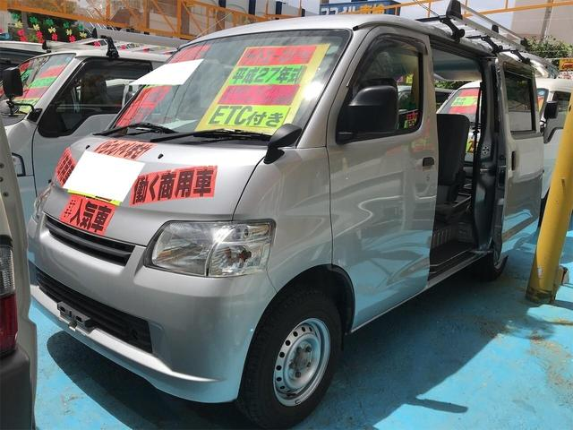 沖縄県浦添市の中古車ならライトエースバン GL エアコン パワステ エアバック ETC