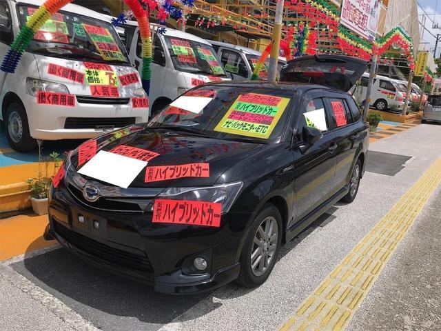 沖縄県浦添市の中古車ならカローラフィールダー ハイブリッドG エアロツアラー・ダブルバイビー Bカメ