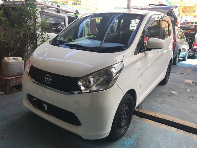 沖縄県浦添市の中古車ならデイズ S 軽自動車 ホワイト CVT AC 修復歴無 4名乗り