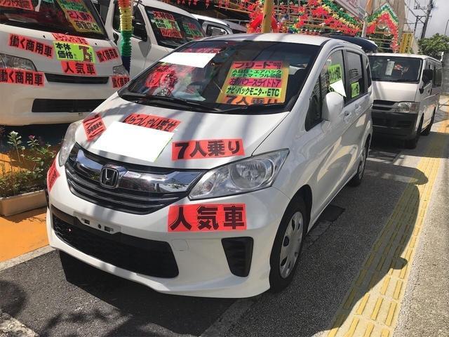 沖縄県浦添市の中古車ならフリード G ジャストセレクション スマートKEY 左オートスライド