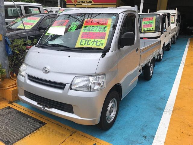 沖縄県浦添市の中古車ならライトエーストラック DX Xエディション AC AT ナビ