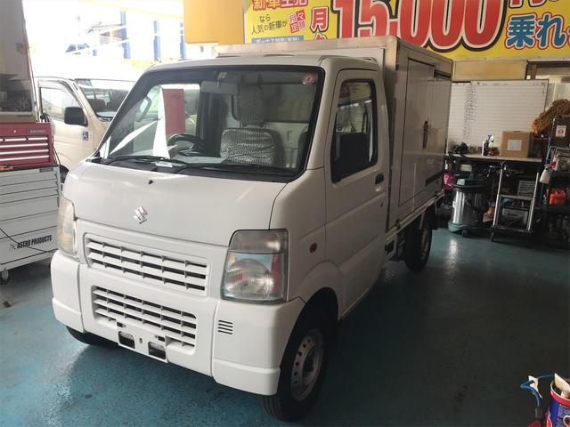 沖縄県の中古車ならキャリイトラック  冷蔵冷凍—5度 AT 軽トラック