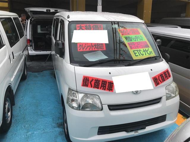 沖縄の中古車 トヨタ ライトエースバン 車両価格 69万円 リ済別 2013(平成25)年 11.6万km ホワイト