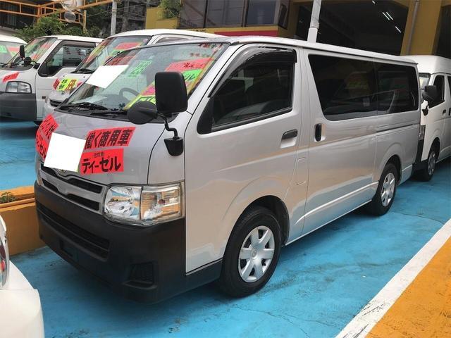 沖縄県浦添市の中古車ならレジアスエースバン ロングDX キーレス ETC