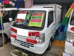 キャリイトラック 4WD 冷蔵冷凍車−5度 AC AT ETC