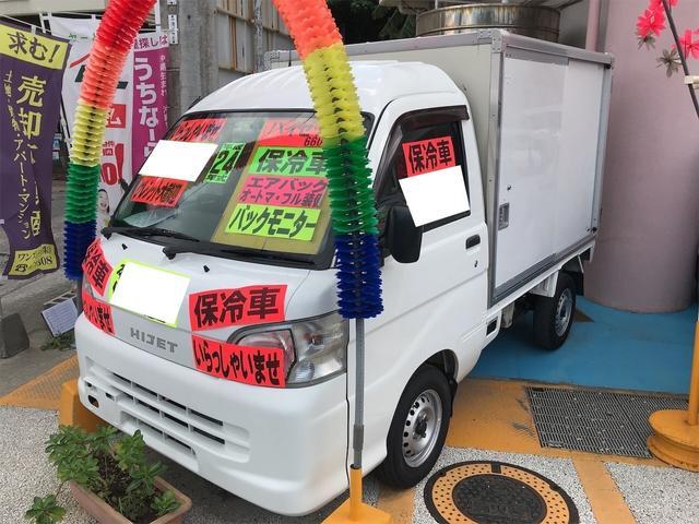 沖縄県浦添市の中古車ならハイゼットトラック  AC AT 軽トラック バックカメラ