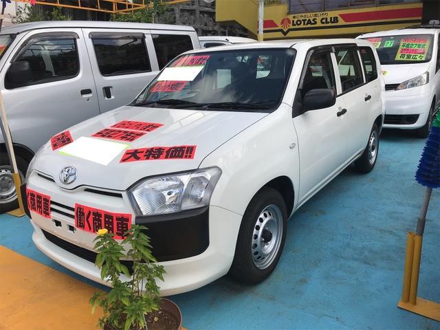 沖縄県浦添市の中古車ならプロボックス  商用車 AC オーディオ付 ホワイト