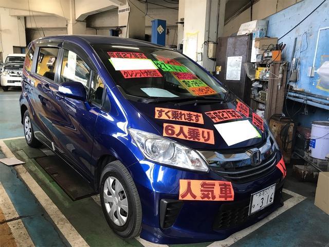 沖縄の中古車 ホンダ フリード 車両価格 79万円 リ済別 2015(平成27)年 9.2万km ダークブルー