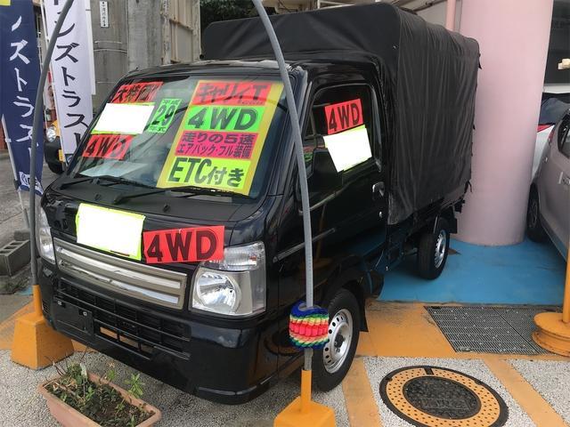 沖縄県浦添市の中古車ならキャリイトラック KCスペシャル 4WD AC MT 修復歴無 ETC 2名乗り