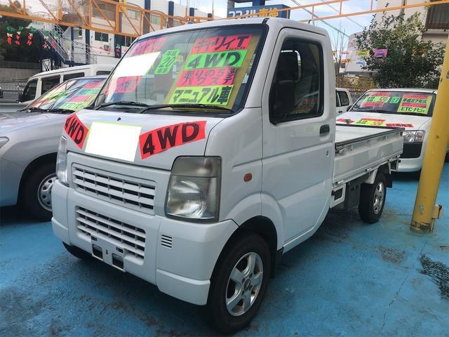 沖縄の中古車 スズキ キャリイトラック 車両価格 35万円 リ済別 2008(平成20)年 12.5万km ホワイト
