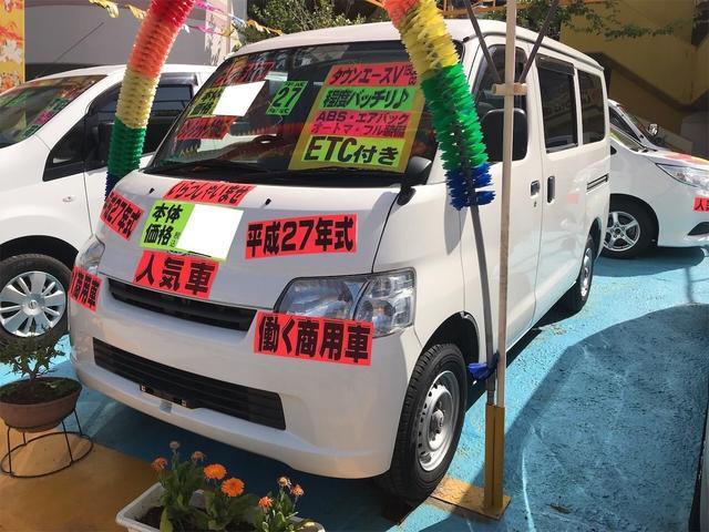 沖縄の中古車 トヨタ タウンエースバン 車両価格 79万円 リ済別 2015(平成27)年 10.4万km シロ