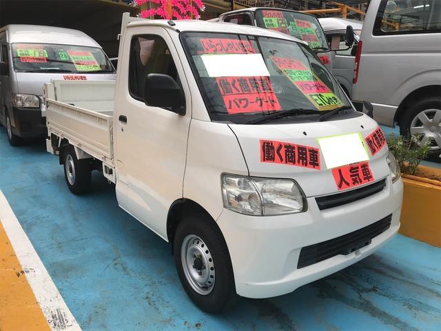 沖縄県の中古車ならライトエーストラック  Xエディション パワーゲート トラック AC AT 修復歴無 ETC