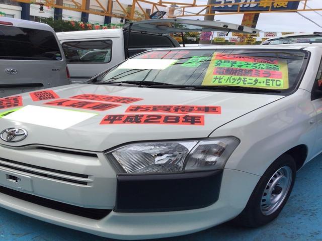 沖縄の中古車 トヨタ プロボックスバン 車両価格 62万円 リ済別 2016(平成28)年 9.5万km ホワイト