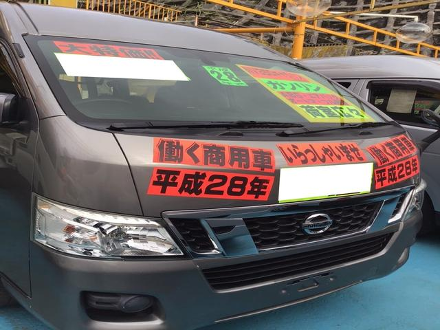 沖縄県浦添市の中古車ならNV350キャラバンバン スーパーロングDX 6名乗り AC AT グレー