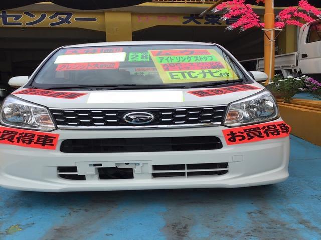 沖縄県浦添市の中古車ならムーヴ L VSC 衝突安全ボディ AC ベンチシート ETC ABS