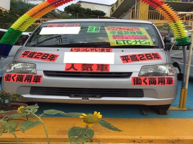 トヨタ タウンエースバン GL ナビ 商用車 AC ETC 5名乗り シルバー