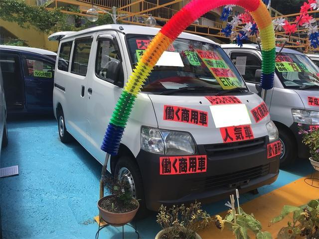 沖縄の中古車 トヨタ タウンエースバン 車両価格 69万円 リ済別 2014(平成26)年 9.4万km ホワイト