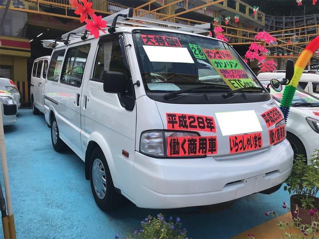 沖縄県浦添市の中古車ならボンゴバン DX 両側スライドドア ETC 5名乗り AC AT