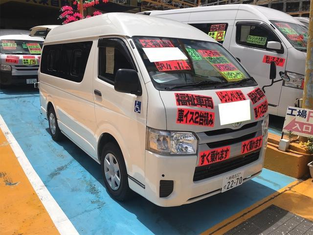 沖縄県の中古車ならハイエースバン  スライドドア ナビ バックカメラ 10名乗り AC オーディオ付