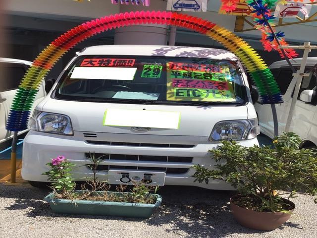 沖縄県の中古車ならハイゼットカーゴ スペシャル 軽バン ETC ナビ エアコン パワーステアリング